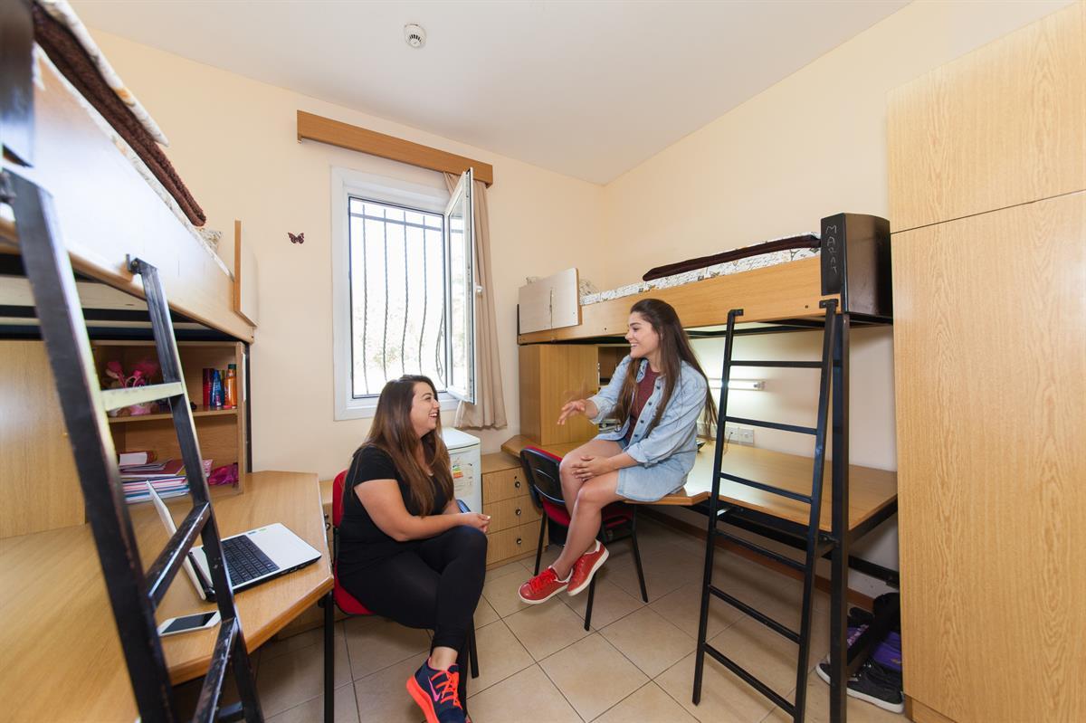 Emu 3 Dormitory Dormitories Amp Cafeterias Directorate Emu